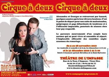 Illustre-A l'affiche-Cirque à Deux-Rappel-01.JPG