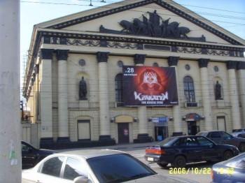 Théâtres de l'Est-03.JPG